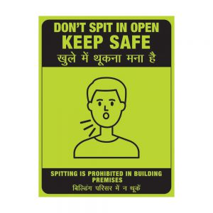 Don't Spit in open green