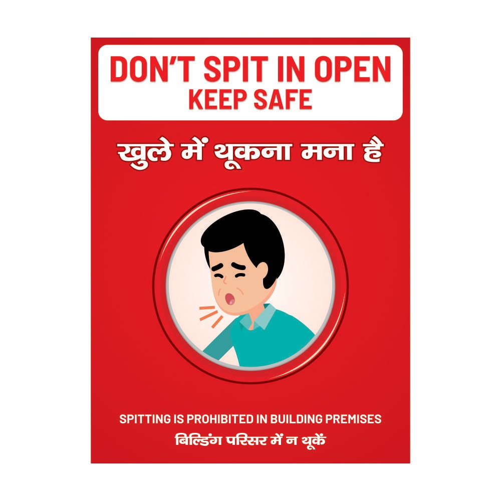 Don't Spit in open red